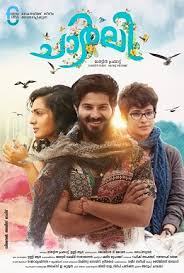 charlie malayalam full movie download
